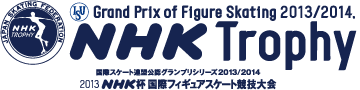 NHK Tropy - Grand Prix of Figure Skating 2013 / 2014